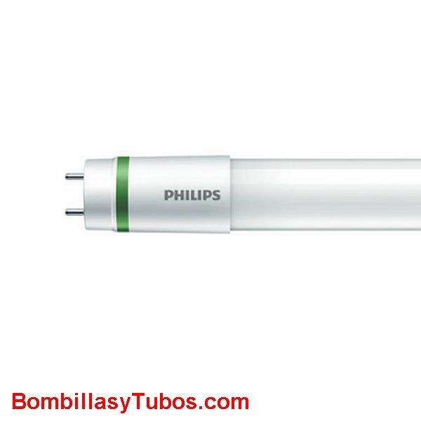 Philips T8 Led 120cm UE 14,5w 4000k 2500 lumenes . Reemplazo 36w - Tubo led UO ultra eficiente 14,5w2500 lumenes 120cm . Sustituye fluorescente de 36w . Funciona con reactancia o directo a red