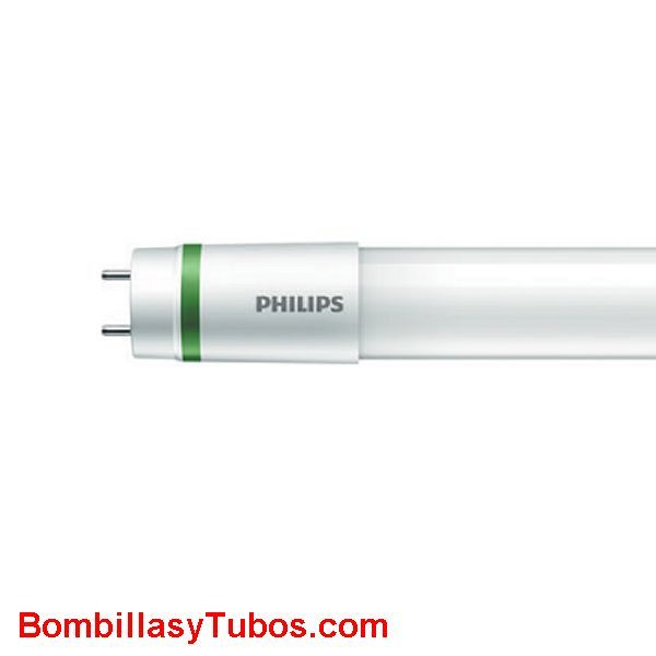 Philips T8 Led 150cm UE 21,5w 6500k 3700 lumenes . Reemplazo 58w - Tubo led UO ultra eficiente 21,5w 3700 lumenes 150cm . Sustituye fluorescente de 58w . Funciona con reactancia o directo a red